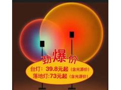 2021网红爆款日落灯