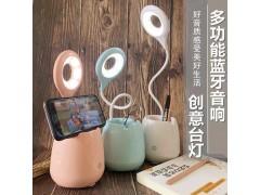 创意台灯,多功能蓝牙音箱,亮颖照明 罗总18676261273