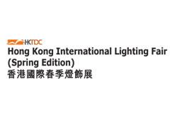 2022香港国际春季灯展