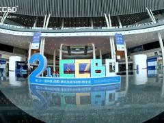 2021年第二十一届中国成都建博会盛大开幕