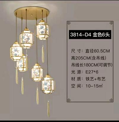 微信截图_20210511103409