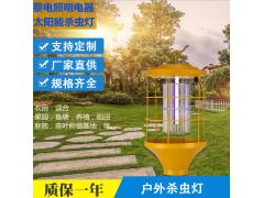 新款太阳能杀虫灯智能频振式户外杀虫灯鱼塘杀虫灯ZY0080