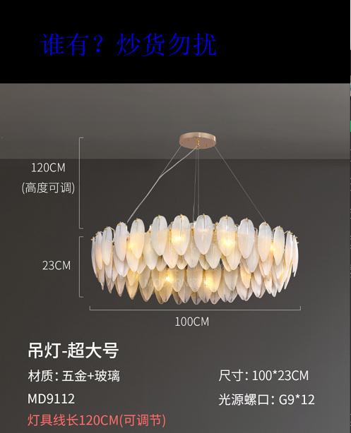 微信图片_20210607100452