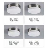 求购这款吸顶灯,最少需要100套,能做的联系微信号