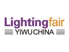 2021义乌国际灯具灯饰博览会暨LED采购交易会